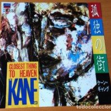 Discos de vinilo: OFERTA PROMO THE KANE GANG - CLOSEST THING TO HEAVEN - SINGLE JAPON. Lote 132176334
