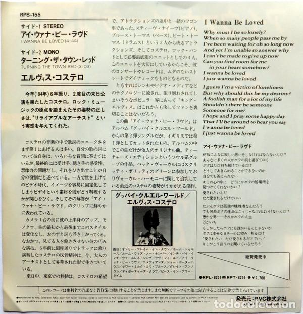 Discos de vinilo: oferta promo single Japon Elvis Costello - I Wanna Be Loved - Foto 2 - 132176690