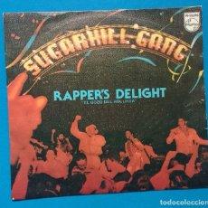 Discos de vinilo: SUGARHILL GANG - RAPPER'S DELIGHT . Lote 132178050