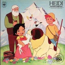 Discos de vinilo: HEIDI ?– HEIDI (HISTORIA COMPLETA) [ESPAÑA, 1975]. Lote 132183982
