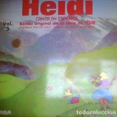 Discos de vinilo: HEIDI – HEIDI, CANTA EN ESPAÑOL (BANDA ORIGINAL DE LA SERIE DE RTVE) VOL. 3 - CAPÍTULO 6 Y 7 ESP.75. Lote 132184082