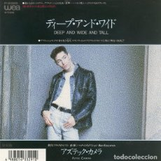 Discos de vinilo: OFERTA SINGLE JAPON AZTEC CAMERA – DEEP AND WIDE AND TALL. Lote 132202434