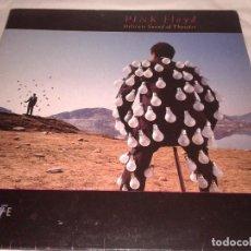 Discos de vinilo: PINK FLOYD, DELICATE SOUND OF THUNDER. Lote 132203286