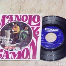 Discos de vinilo: MANOLO Y RAMON- VIEJOS TIEMPOS + EL DIA + ROMANCE ANDALUZ + CANTARES EP 1968 EXCELENTE. Lote 132266122