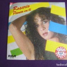 Discos de vinilo: ROSARIO SG RCA PROMO 1984 PIENSO EN TI +1 - RICKI MORALES - J LUIS DE CARLOS - NUEVO FLAMENCO POP. Lote 191882772
