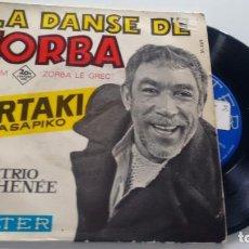 Discos de vinilo: E P (VINILO) DE TRIO ATHENEE AÑOS 60. Lote 132326994