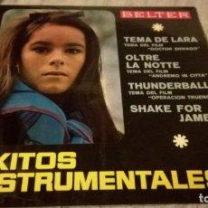 Discos de vinilo: EXITOS INSTRUMENTALES-TEMA DE LARA-OLTRE LA NOTTE-THUDERBALL-SHAKE FOR JAMES/ PI22. Lote 132332474