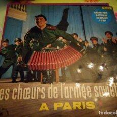 Discos de vinilo: LES CHOEURS DE L'ARMÉE SOVIETIQUE A PARIS.1961. Lote 132354222