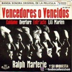 Discos de vinilo: RALPH MARTERIE Y SU ORQUESTA - VENCEDORES O VENCIDOS (JUDGMENT AT NUREMBERG) - EP SPAIN 1966 BSO. Lote 132354850
