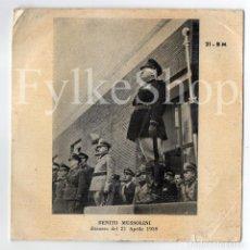 Discos de vinilo: BENITO MUSSOLINI. DISCORSO DEL 21 ABRIL 1939. RESTAURAR.. Lote 132362406