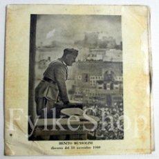 Discos de vinilo: MUSSOLINI. DISCORSO 18 NOVIEMBRE 1940. DISCO DOBLE. SINGLE. . Lote 132365162