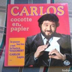 Discos de vinilo: CARLOS LP COCOTTE EN PAPIER 1976 ED FRANCESA VG+. Lote 132370467