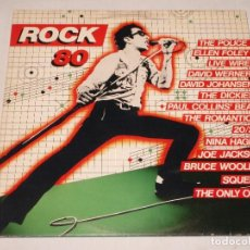 Discos de vinilo: ROCK' 80 ( NINA HAGEN - JOE JACKSON - SQUEEZE - THE POLICE - ... ) 1980 - HOLANDA LP33 CBS. Lote 132463966