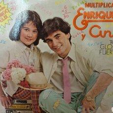 Discos de vinilo: ENRIQUE Y ANA. Lote 132465542