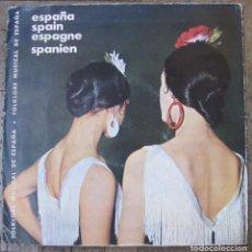 Discos de vinilo: SPANIEN. 2 EPS. DISCO EDITADO COMO PUBLICIDAD DE LOS BAILES TÍPICOS ESPAÑOLES. Lote 132473186