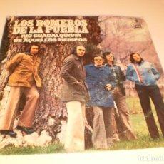 Discos de vinilo: SINGLE LOS ROMEROS DE LA PUEBLA. RÍO GUALDALQUIVIR. DE AQUELLOS TIEMPOS.HISPAVOX 1975 PROBADO Y BIEN. Lote 132530462