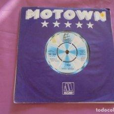 Discos de vinilo: STEVIE WONDER. I WISH / YOU AND I. TAMLA MOTOWN, 1972. EDIC. INGLESA. IMPECABLE. Lote 132542686