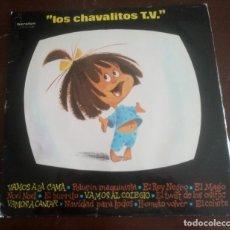 Discos de vinilo: LOS CHAVALITOS T.V - LP - 1965 - MUY DIFICIL. Lote 132587878