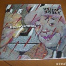 Discos de vinilo: LP : VAINICA DOBLE : EL ESLABON PERDIDO : RARO ORIGINAL SPANISH PROGR 1980. Lote 132603634