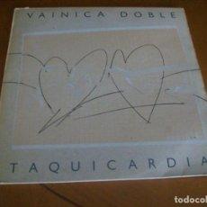 Discos de vinilo: LP : VAINICA DOBLE : TAQUICARDIA : RARO ORIGINAL SPANISH FOLK PROGR 2 LP'S . Lote 132603734