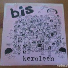 Discos de vinilo: SPLIT BIS/ HEAVENLY KEROLEEN/ GRANDROYAL WITH CHEESE/ TROPHY GIRLFRIEND IPU 1996 INDIE. Lote 132606114