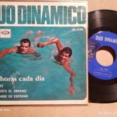 Discos de vinilo: EL DÚO DINÁMICO 24 HORAS CADA DÍA + 3 TEMAS. Lote 132610006