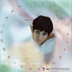 Discos de vinilo: ANA BELEN - COMO UNA NOVIA - LP SPAIN 1991. Lote 132664574