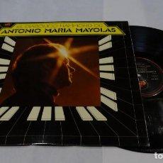 Discos de vinilo: ANTONIO MARIA MAYOLAS LP EL DIABOLICO HAMMOND 1978. Lote 132672834