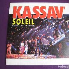 Discos de vinilo: KASSAV SG EPIC PROMO 1988 SOLEIL (VERSION REMIXEE) - CARA B LISA - AFRO DISCO FUNK . Lote 132691750