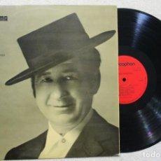 Discos de vinilo: JUANITO VALDERRAMA LP VINILO MADE IN SPAIN 1971. Lote 132712774