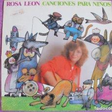 Discos de vinilo: LP - ROSA LEON - CANCIONES PARA NIÑOS (SPAIN, DISCOS AMBAR 1983, CONTIENE ENCARTE). Lote 132739282