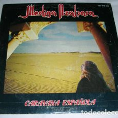 Discos de vinilo: MEDINA AZAHARA – CARAVANA ESPAÑOLA - SINGLE. Lote 132739790