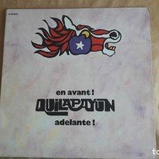 Discos de vinilo: QUILAPAYÚN: EN AVANT (ADELANTE, EDICIÓN FRANCESA, 1975) - LP VINILO. Lote 132768126