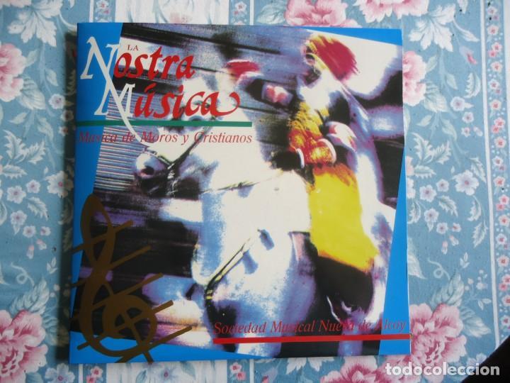 DISCO DE VINILO LA NOSTRA FESTA MUSICA DE MOROS Y CRISTIANOS SOCIEDAD MUSICAL NUEVA DE ALCOY 1992 (Música - Discos - LP Vinilo - Orquestas)