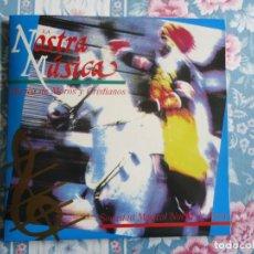 Discos de vinilo: DISCO DE VINILO LA NOSTRA FESTA MUSICA DE MOROS Y CRISTIANOS SOCIEDAD MUSICAL NUEVA DE ALCOY 1992. Lote 132789250