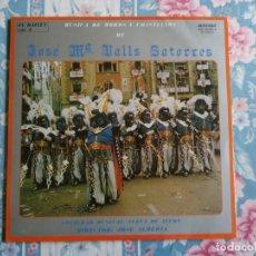 Discos de vinilo: DISCO DE VINILO MUSICA DE MOROS Y CRISTIANOS DE ALCOY DE JOSÉ M VALLS SATORRES,JA BAIXEN VOL 5 1983. Lote 132789470