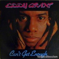 Discos de vinilo: OFERTA LP JAPON EDDY GRANT - CAN'T GET ENOUGH. Lote 132804882