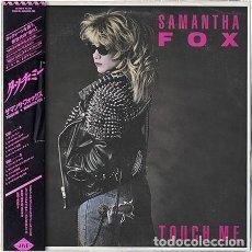Discos de vinilo: OFERTA LP JAPON SAMANTHA FOX - TOUCH ME. Lote 132822182