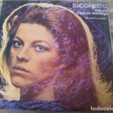 Disques de vinyle: NICOLETTA - MA VIE C'EST UN MANÈGE ********* RARO LP PROMO AUSTRALIANO, ORIGINAL. Lote 132848726
