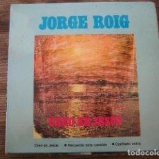 Disques de vinyle: JORGE ROIG - CREO EN JESÚS + 3 ******** RARO EP POP CRISTIANO 1973. Lote 132849614