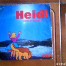 Discos de vinilo: SINGLE DE LA SERIE HEIDI ,CANTA EN ESPAÑOL. Lote 132856802