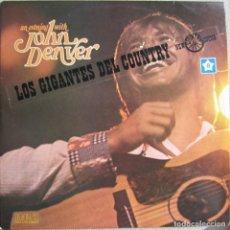 Discos de vinilo: JOHN DENVER: AN EVENING WITH JOHN DENVER. MÍTICO INTÉRPRETE. Lote 132868806