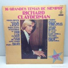 Discos de vinilo: RICHARD CLAYDERMAN - GRANDES TEMAS - LP VINILO - 1979. Lote 132886702