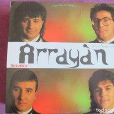 Discos de vinilo: LP - SEVILLANAS - ARRAYAN - ENSUEÑO (FODS RECORDS 1988). Lote 132918590