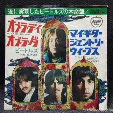 Discos de vinilo: BEATLES - OBLADI OBLADA - SINGLE - JAPON - APPLE - RARO - PAUL MCCARTNEY- JOHN LENNON. Lote 132927126