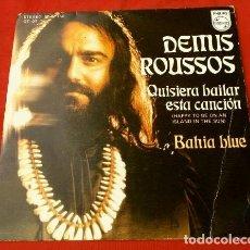 Discos de vinilo: DEMIS ROUSSOS (SINGLE 1976) QUISIERA BAILAR ESTA CANCION - HAPPY TO BE ON AN ISLAND IN THE SUN. Lote 132938790