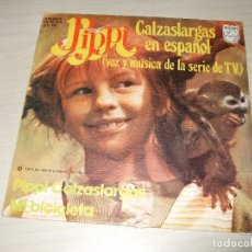 Discos de vinilo: LP VINILO SINGLE SERIE TV PIPI CAZASLARGAS. Lote 132960846