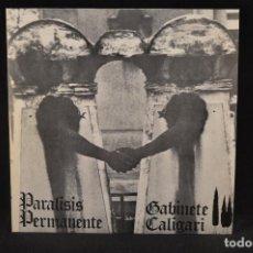 Discos de vinilo: PARALISIS PERMANENTE / GABINETE CALIGARI - AUTOSUFICIENCIA +3 - EP. Lote 133001030