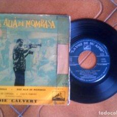 Discos de vinilo: DISCO DE EDDIE CALVERT BANDA SONORA DE LA PELICULA MAS ALLA DE MOMBASA. Lote 133014686