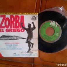 Discos de vinilo: DISCO BANDA SONORA DE LA PELICULA ZORBA EL GRIEGO. Lote 133015386